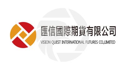 VisionQuest汇信国际期货