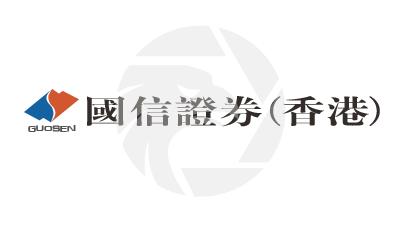 Guosen国信证券