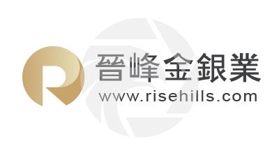 RiseHill晋峰